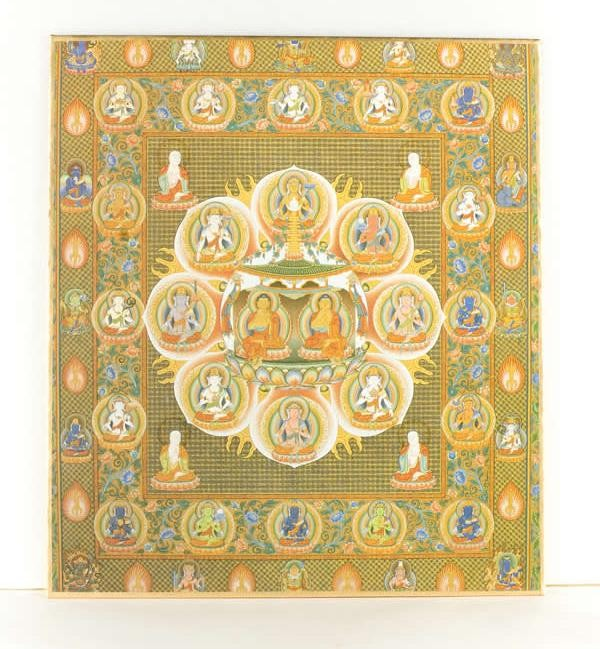 a buddhist kaleidoscope essays on the lotus sutra Nichiren buddhism, however, was founded on the belief that the true teachings of the buddha could be found only in the lotus sutra nicheren buddhism bases itself on the third turning of the wheel with its belief in buddha-nature and the possibility of liberation in this lifetime, and in this is similar to mahayana.