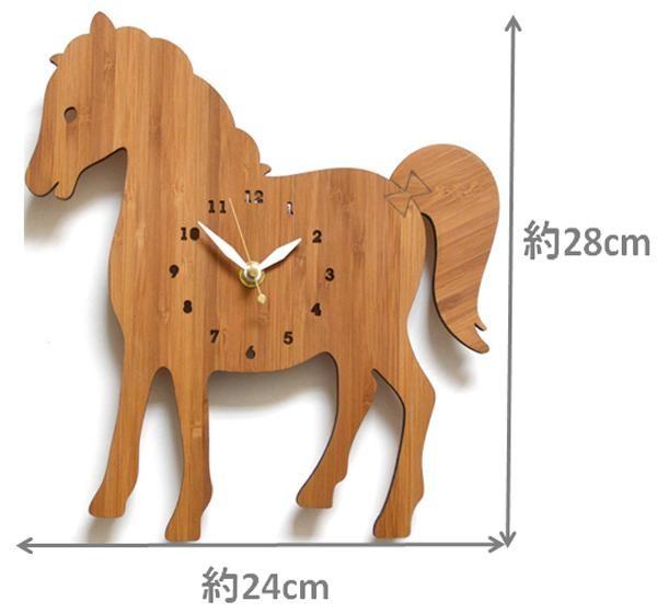 Made in America DECOYLAB(デコイラボ) 掛け時計 HORSE うま 「通販百貨 Happy Puppy」