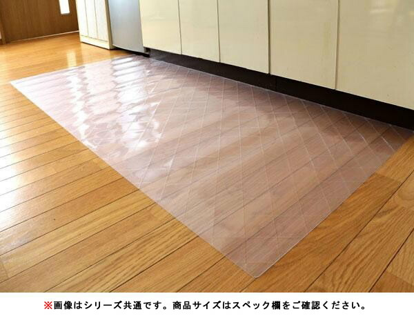 Cool Dpf Diamond Plus Film Kitchen Floor Protection Mat Crystal Diamond Mat 80Cm 240Cm Home Interior And Landscaping Staixmapetitesourisinfo