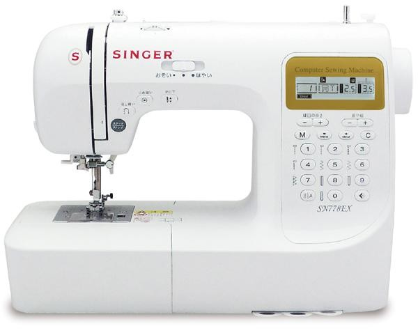 GOOD DAY SHOP SINGER Singer Sewing Machine SN40EX Rakuten Global Classy Singer Sewing Machines Malta