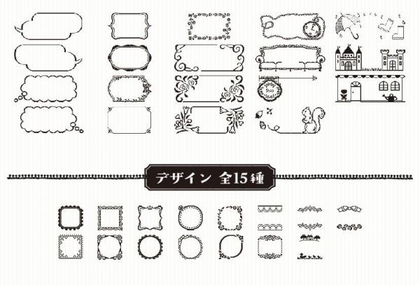 キングジム ラベルライター「テプラ」PRO SR-GL1「NET Asahi」