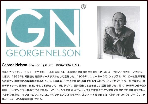 George Nelson ジョージ・ネルソン 壁掛け時計 ミラー・クロック グレー GN412 「通販百貨 Happy Puppy」