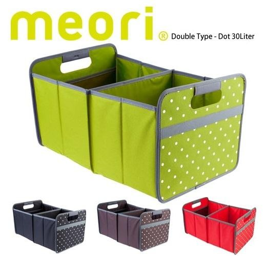 ... Box · Meori More Storage Bo Are The Specifications Of The An Origami  Inspired Folding ...