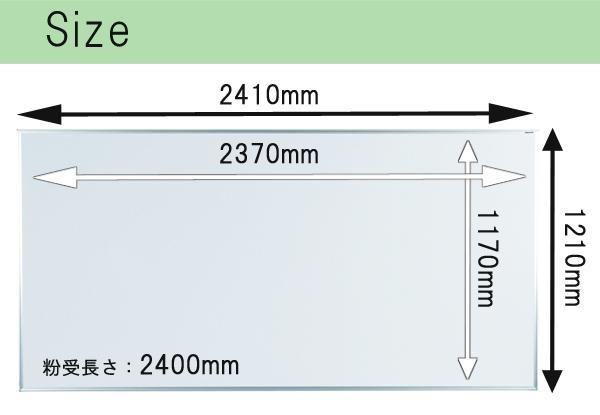 a5f2884ae83f 同梱・沖縄県・離島発送 映写対応ホワイトボード 送料無料 UM48 fs04gm ...
