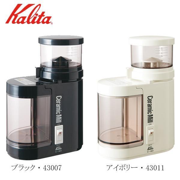 Kalita(カリタ) 電動コーヒーミル セラミックミルC-90 「通販百貨 Happy Puppy」