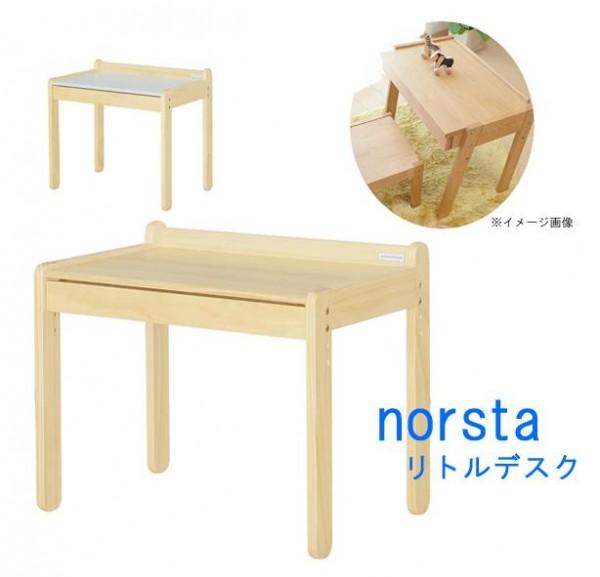 Children Desk Part - 46: Product Information