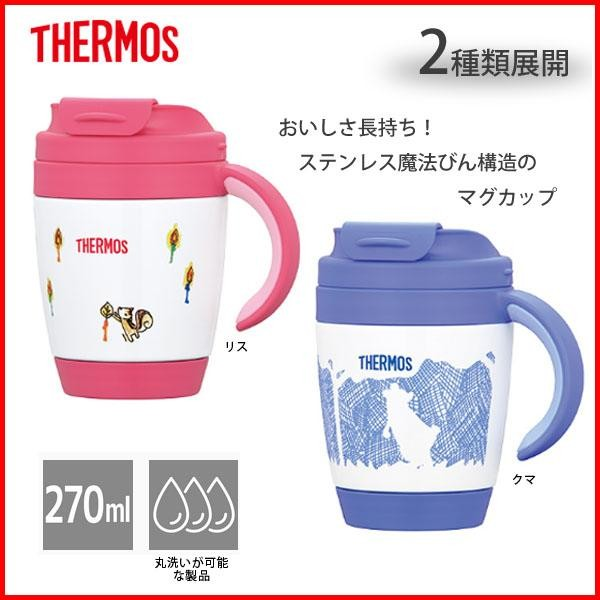 / THERMOS (thermos) vacuum insulated mugs / mug / / vacuum tumbler /  insulation / insulated / Mag / warm mug / stainless Cup / mug Cup with  cover /