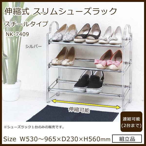 Space With Retractable! Shoe Rack With Plenty Of Storage Capacity.