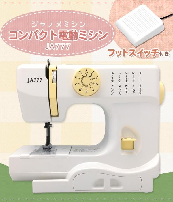Lifetech Foods And Cosme Rakuten Global Market JANOME Sewing New Simple To Use Sewing Machine