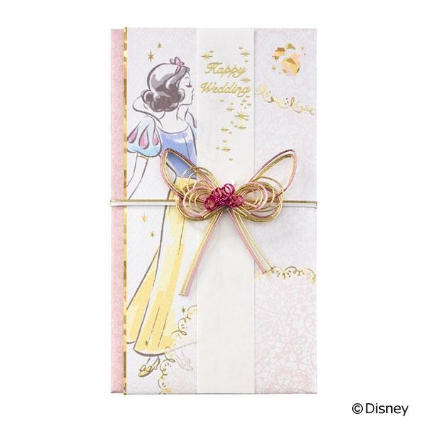 Money of Disney Disney design seal Snow White 2 five pieces セットキ -D309  collect on delivery impossibility