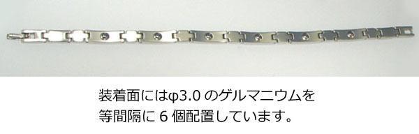 MARE(マーレ) スワロフスキー&ゲルマニウムブレスレット PT/IP ミラー 136M 18cm H9300-08M「通販百貨 Happy Puppy」
