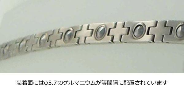 MARE(マーレ) ゲルマニウムブレスレット PT/IP ミラー/マット 171S (16.15cm) H9389-03S「通販百貨 Happy Puppy」