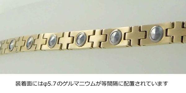 MARE(マーレ) ゲルマニウムブレスレット 14G/IP ミラー/マット 172L (19.85cm) H9389-05「通販百貨 Happy Puppy」