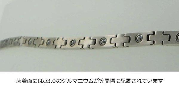 MARE(マーレ) ゲルマニウムブレスレット PT/IP ミラー/マット 173S (16.15cm) H9392-01S「通販百貨 Happy Puppy」