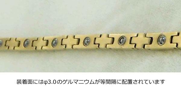 MARE(マーレ) ゲルマニウムネックレス 14G/IP ミラー/マット 176 0.55cm×45cm NTH1808-03「通販百貨 Happy Puppy」