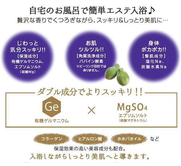 ゲルマニウム入浴料 美SPA ASEDAKU GERUMA ROSE(ローズ) ボトル 1kg 「通販百貨 Happy Puppy」