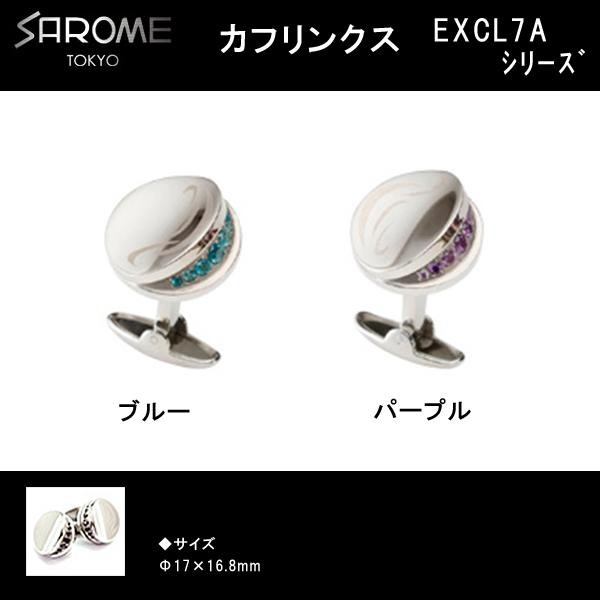 SAROME TOKYO カフリンクス EXCL7A 「通販百貨 Happy Puppy」