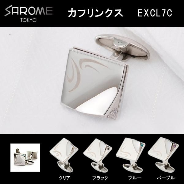 SAROME TOKYO カフリンクス EXCL7C 「通販百貨 Happy Puppy」