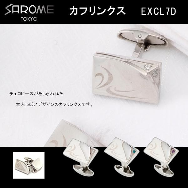 SAROME TOKYO カフリンクス EXCL7D 「通販百貨 Happy Puppy」