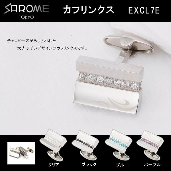 SAROME TOKYO カフリンクス EXCL7E 「通販百貨 Happy Puppy」