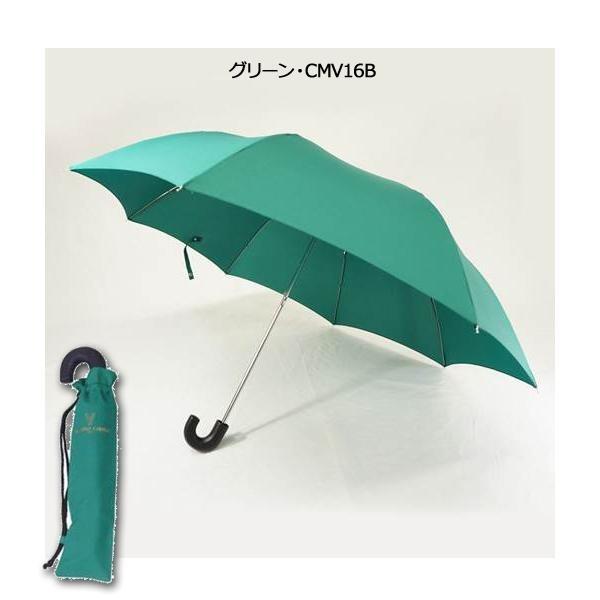 ショルダー二段式折りたたみ傘 「通販百貨 Happy Pyppy」
