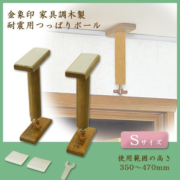 ... Weight Vary Somewhat, So Product Images With Actual Appearance May  Vary. Please Be Forewarned. * This Product Is Not Completely Fixing The  Furniture, ...