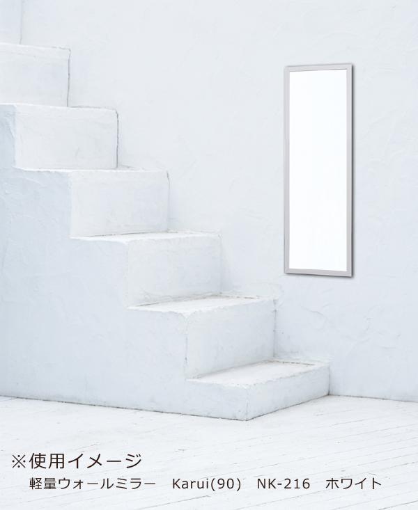 壁掛けミラー