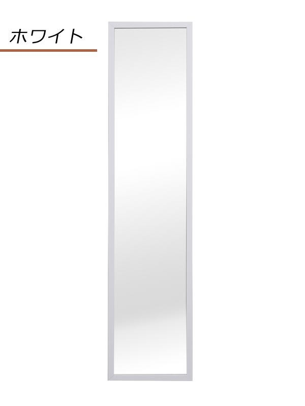 Lifetech Foods And Cosme Ines Ines Lightweight Wall