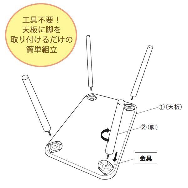 木目鏡面トールテーブル(60) NK-622「通販百貨 Happy Puppy」