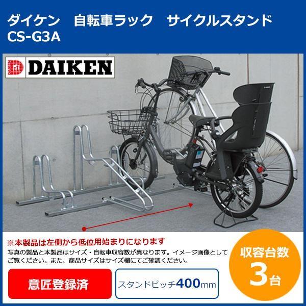 cr v 自転車