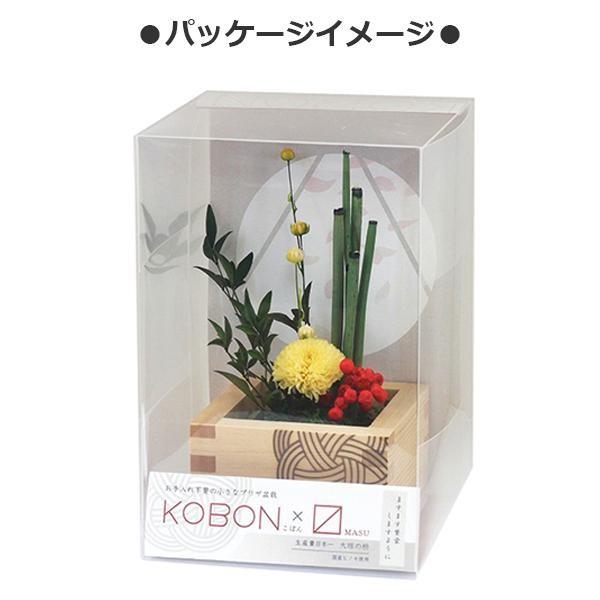 KOBON×マス ますますはんえい プリザ盆栽 AR1227006「通販百貨 Happy Puppy」