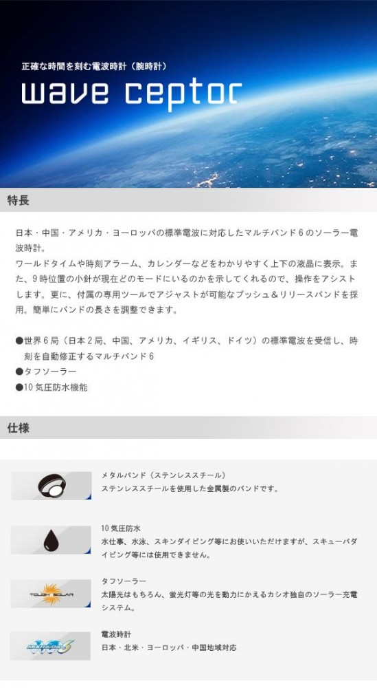 CASIO カシオ wave ceptor ソーラーコンビネーション WVA-M650D-2AJF 腕時計/電波/男性用/紳士用「通販百貨Happy Puppy」