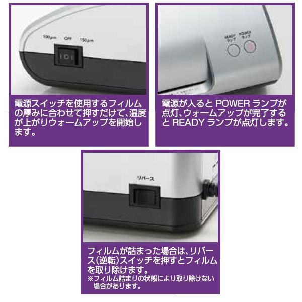 ナカバヤシ パーソナルラミネータ クイックラミ4 A3 NQL-201A3「NET Asahi」