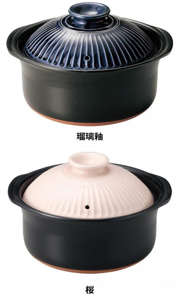 銀峯陶器 ご飯鍋(直火専用) 菊花 3合炊き「通販百貨 Happy Puppy」