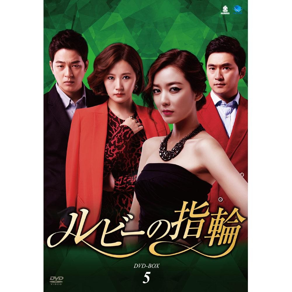 Ring DVD-BOX5dvd トンイセット of the Korean drama ruby