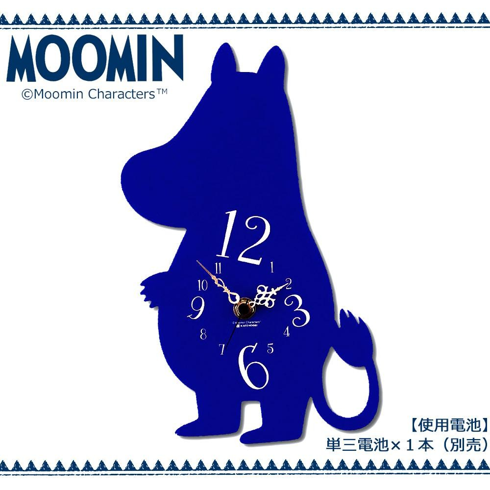 MOOMIN シルエット時計 ムーミン KC-5020「通販百貨 Happy Puppy」