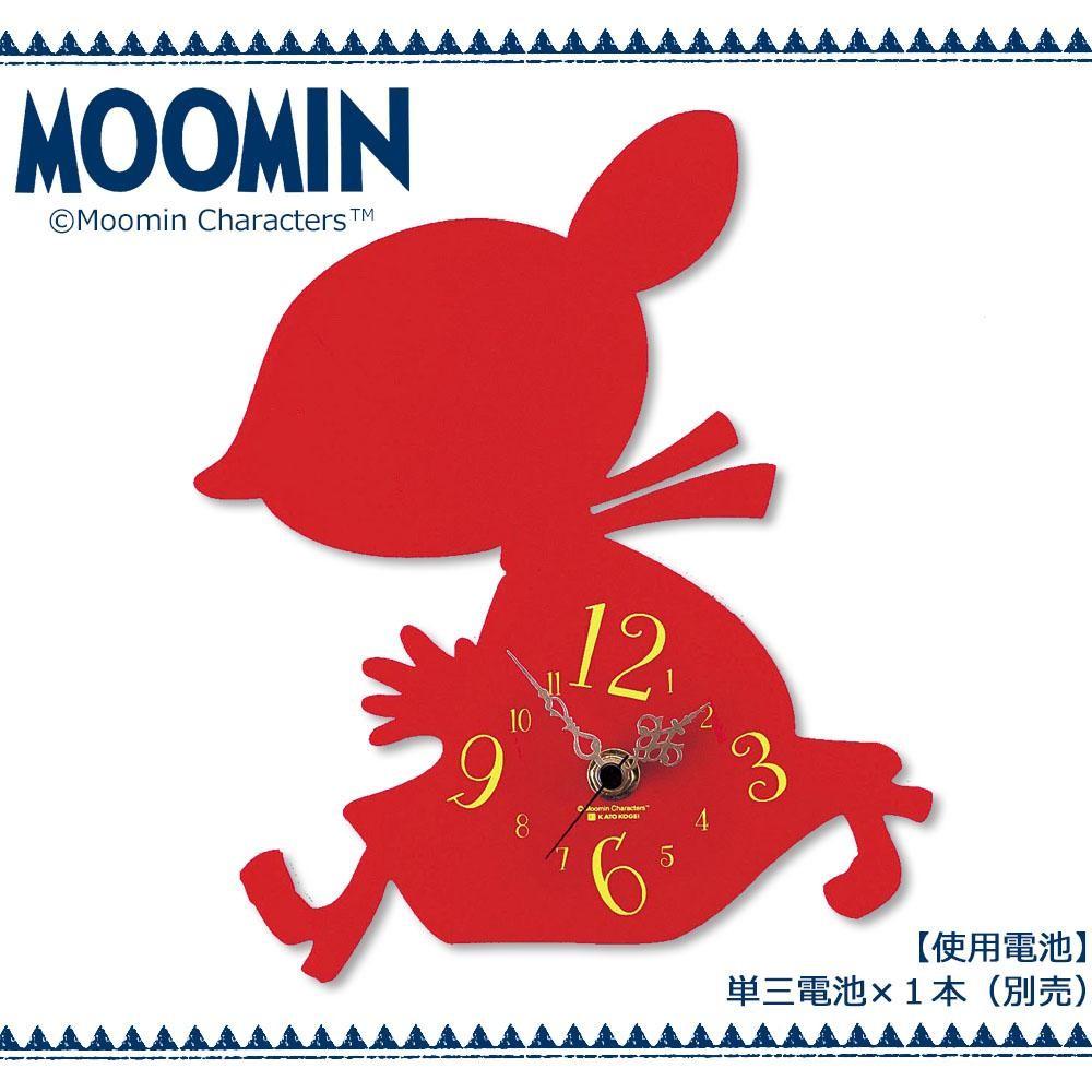 MOOMIN シルエット時計 リトルミイ KC-5021「通販百貨 Happy Puppy」