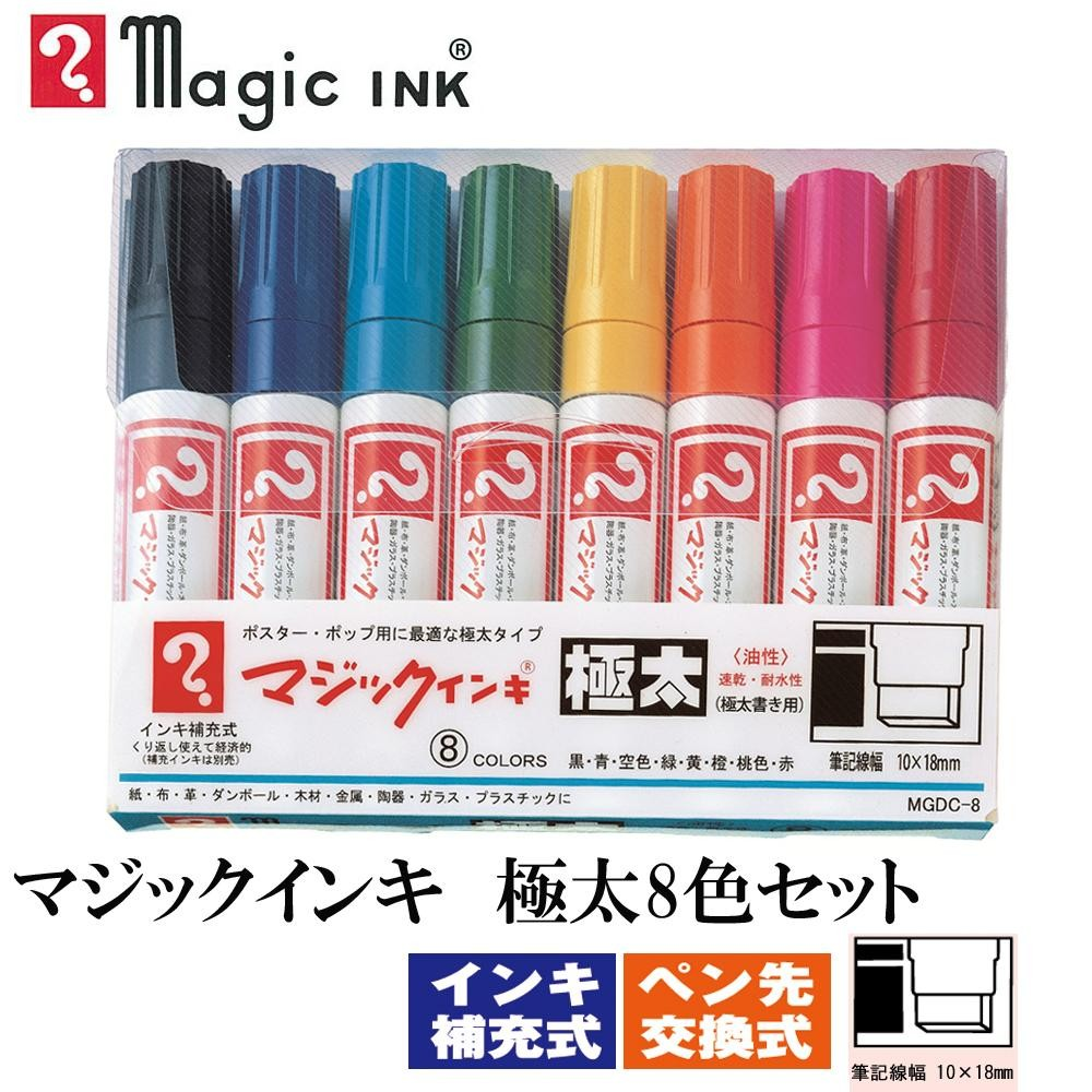 imagelife magic marker very thick oiliness marking pen eight colors