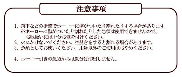 京都清水焼 赤磁金銀彩雲錦×南部鉄器 0.5L 鉄瓶急須