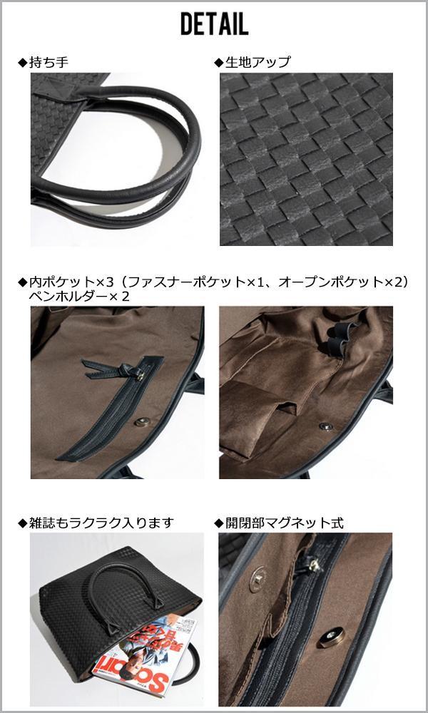 イントレチャートトートバッグ bag-014「通販百貨 Happy Puppy」