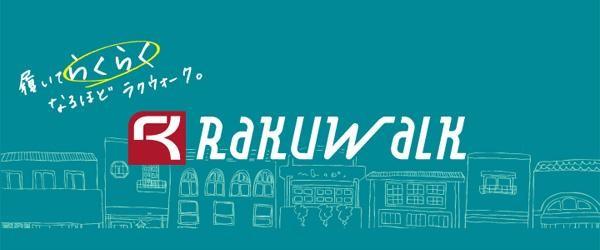 アシックス商事 婦人レディース スニーカー RAKUWALK(ラクウォーク) RL-9171 ブラック「通販百貨 Happy Puppy」