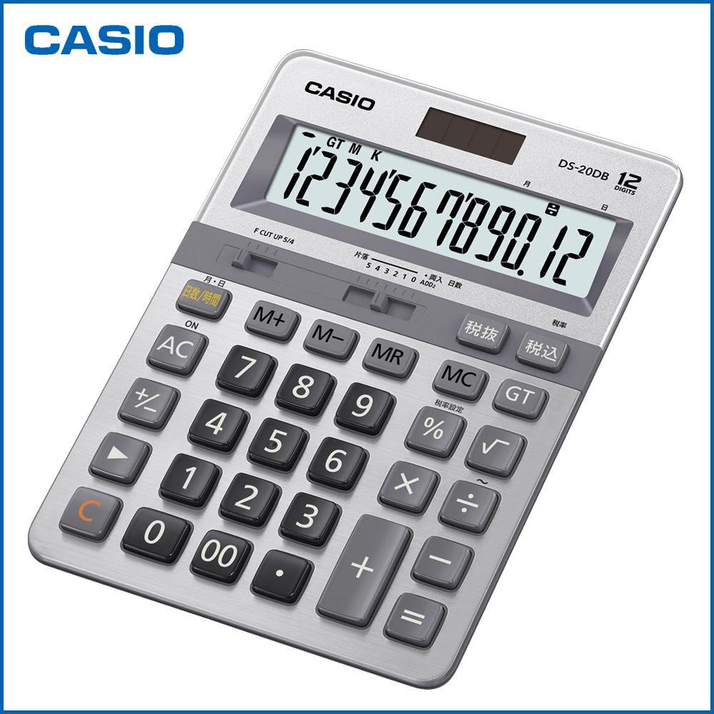 CASIO カシオ 本格実務電卓 DS-20DB「NET Asahi」