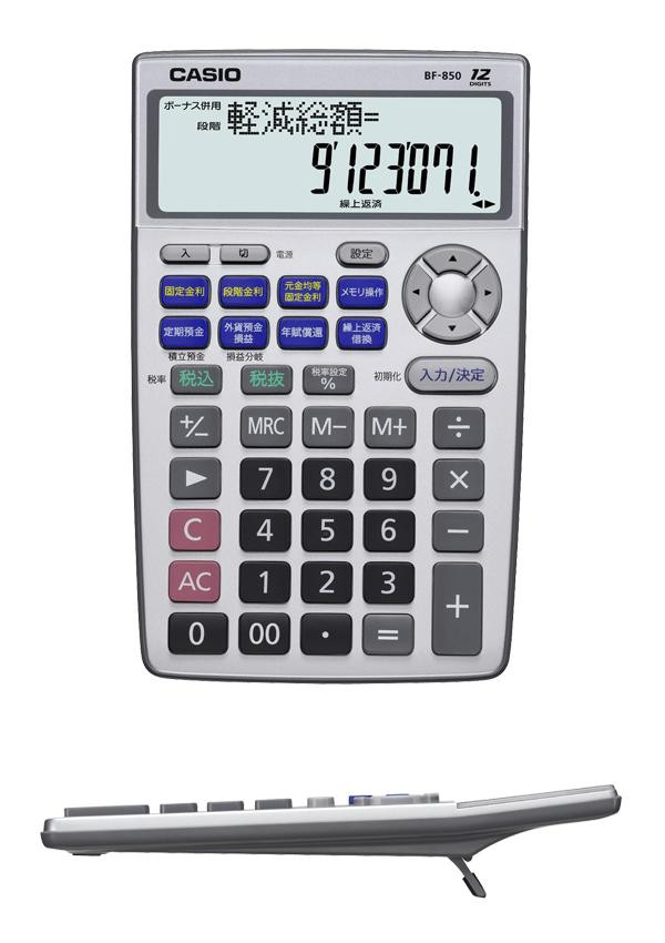 CASIO カシオ 金融電卓 BF-850「NET Asahi」