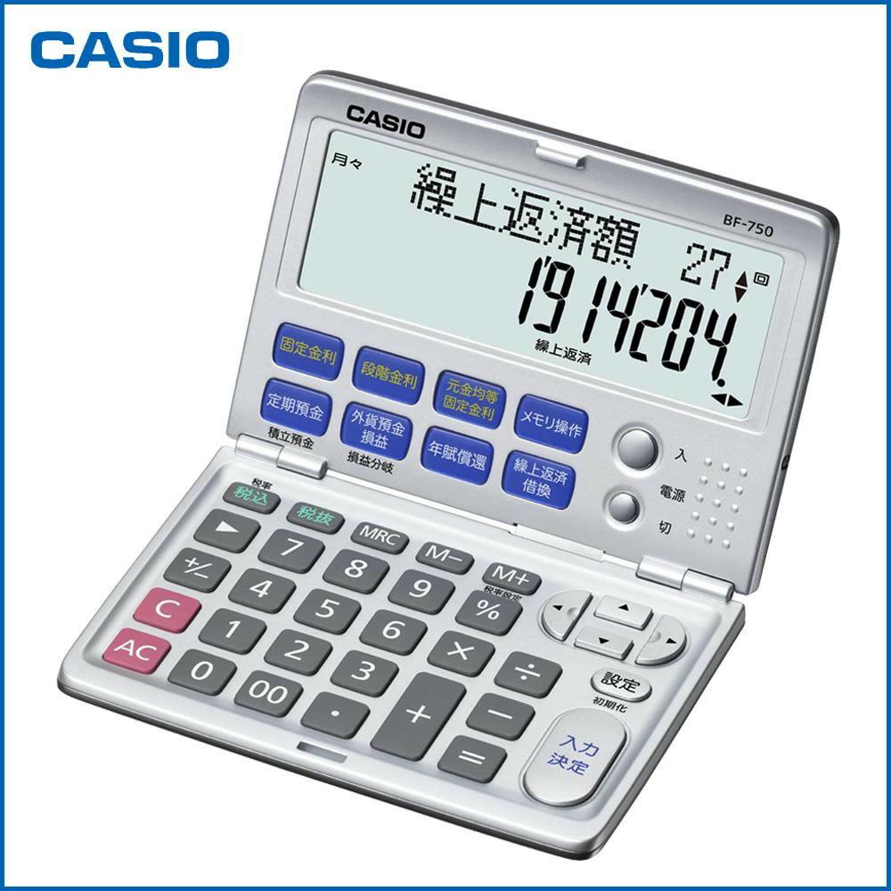 CASIO カシオ 金融電卓 BF-750「NET Asahi」