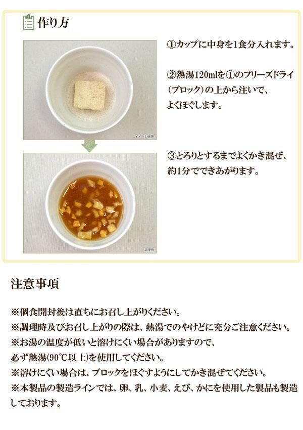 アスザックフーズ なご実どき 長野県産りんごとあんずの果肉が入ったくず湯 2食入り×20袋セット「通販百貨 Happy Puppy」