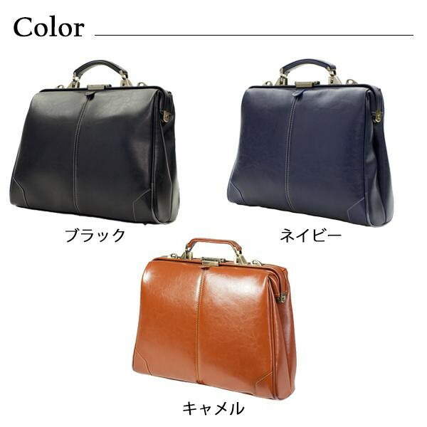 日本製 3WAYビジネスバッグ GETTE CALF(ゼットカーフ) 3ウェイダレスバッグ 21591「通販百貨 Happy Puppy」