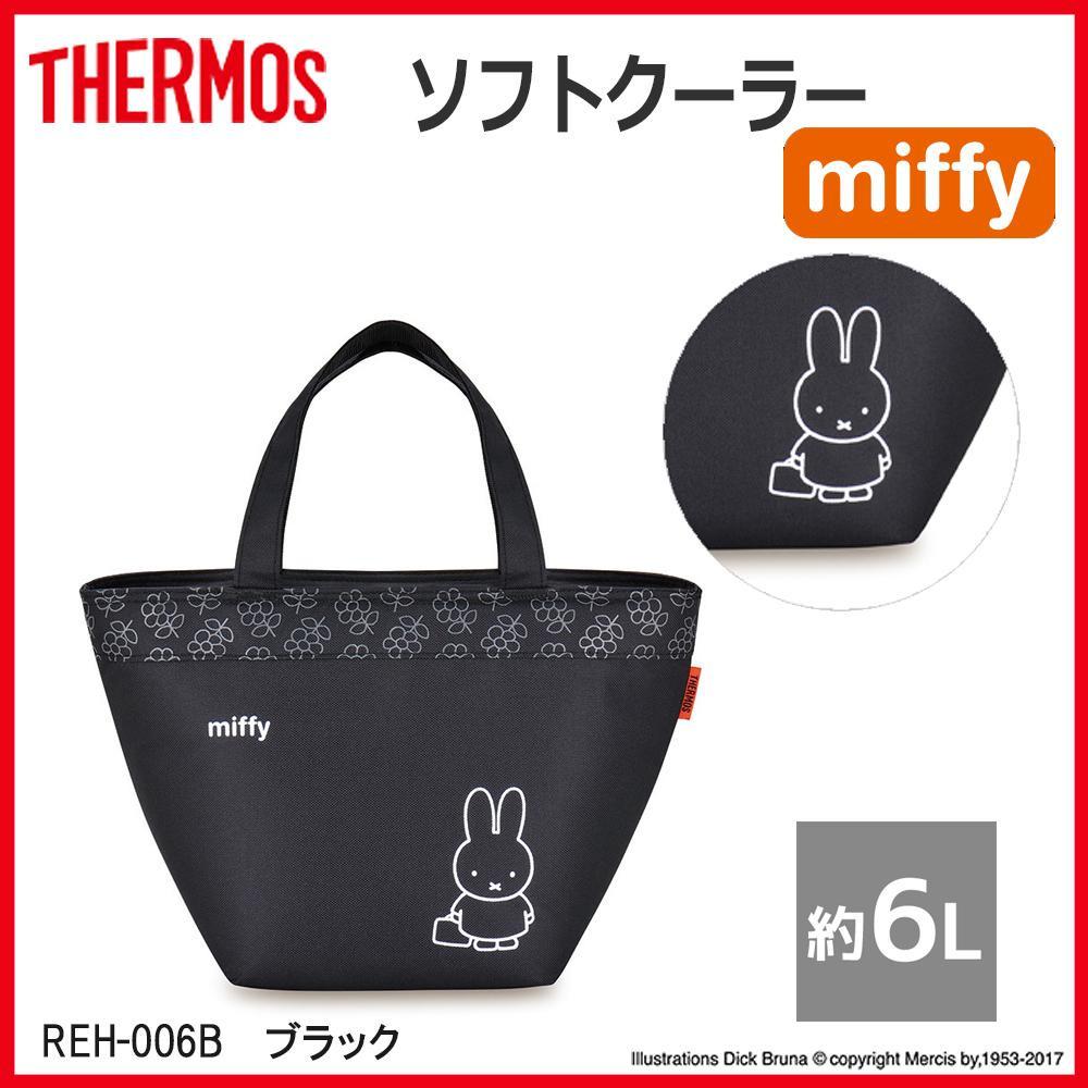 サーモス ミッフィー ソフトクーラー約6L REH-006B ブラック「通販百貨 Happy Puppy」