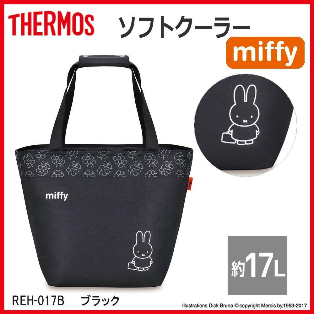 サーモス ミッフィー ソフトクーラー約17L REH-017B ブラック「通販百貨 Happy Puppy」