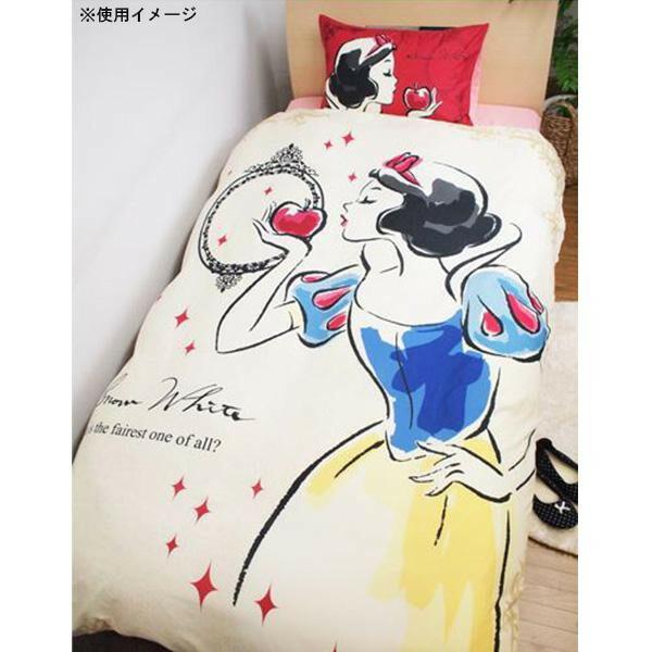 ディズニー 白雪姫 カバーリング3点セット(枕カバー・掛布団カバー・シーツ) SB-72「通販百貨 Happy Puppy」