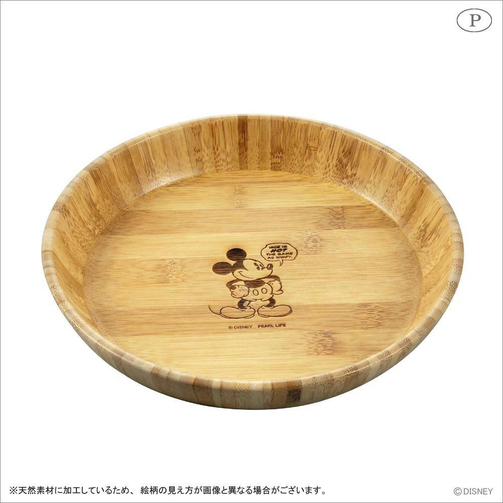 竹製丸型プレート(深型) ミッキーマウス MA-1625「通販百貨 Happy Puppy」